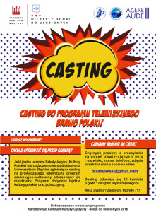 CASTING1.cdr